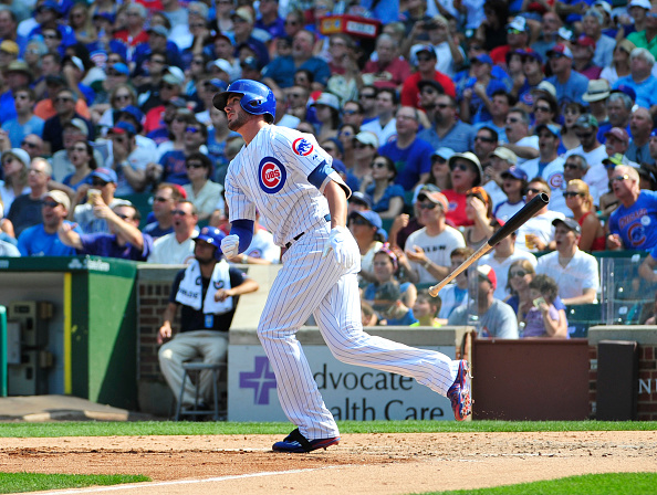 Kris Bryant clubbing the longest homerun of the 2015 season.